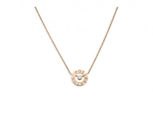 Piaget Possession Collection Diamond Rose Gold Pendant Necklace